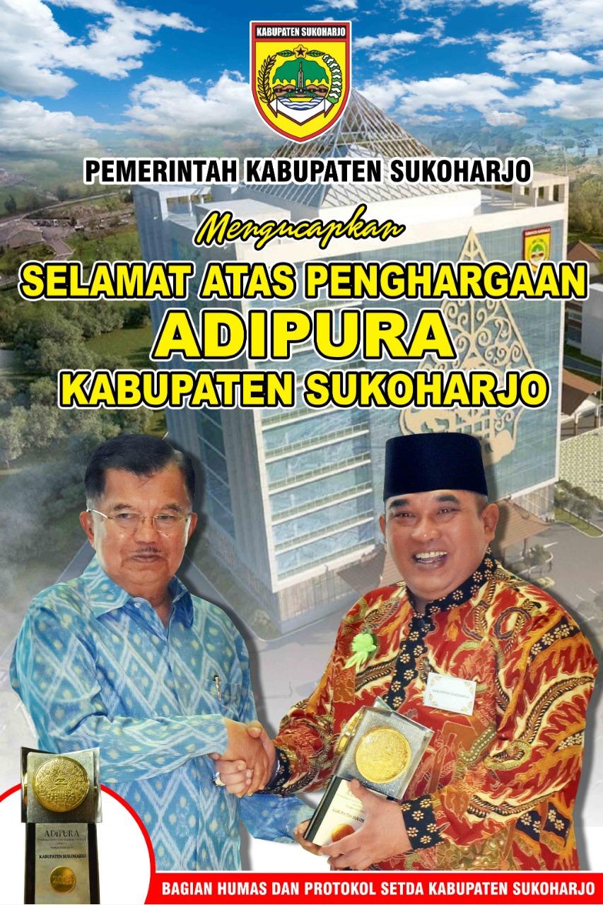 banner adipura