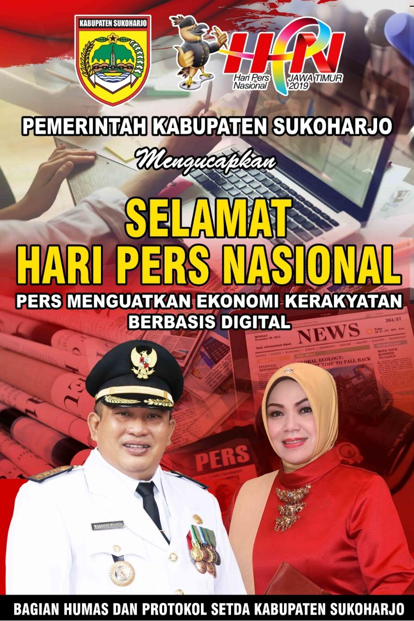 banner hpn